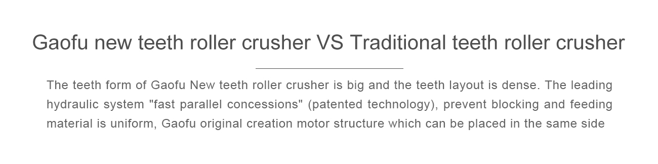 Tooth roller crusher