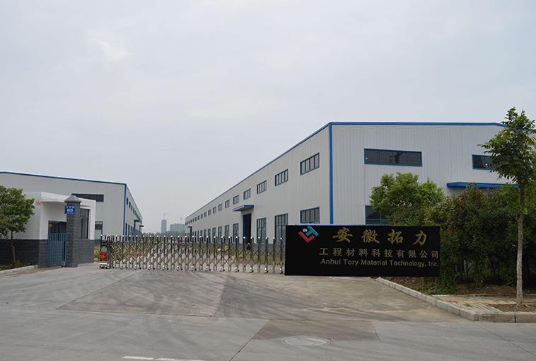 安徽拓力工程材料科技