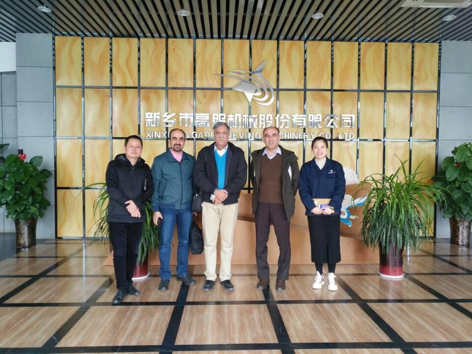 Customer Visit Gaofu Sieving